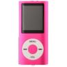 Slim MP3 Afspiller Med LCD Skærm *Pink*